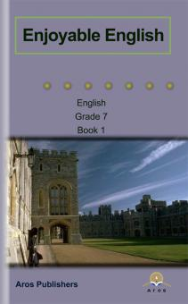 English Gr 7 - h/b 1