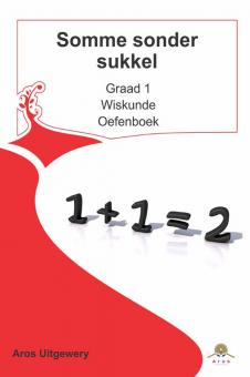 Gr 1 Wiskunde oefenboek (CAPS)