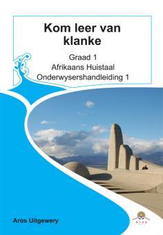 Gr 1 Afrikaans h/l 1 (CAPS)
