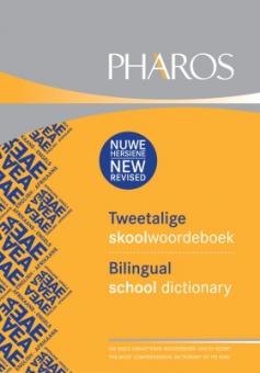 Tweetalige skoolwoordeboek (Pharos)