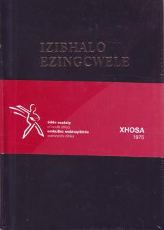 Xhosa Bybel standaard (Hardeband)
