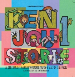 Ken jou storie 1 - 2017 (4-6 jaar)