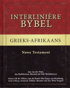 Interliniere Bybel - Grieks Afrikaans (NT)