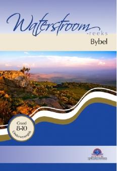 Bybel Gr 8 - 10  Onderwysgids (Waterstroom)